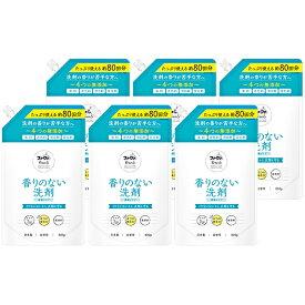 【ふるさと納税】ファーファ フリー&超コンパクト液体洗剤800g 6個セット 【雑貨・日用品】