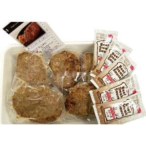 【ふるさと納税】黒毛和牛ビーフハンバーグステーキ5個入り 【お肉・ハンバーグ】