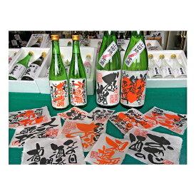 【ふるさと納税】オーダーラベル『井乃屋の字酒1800ml』 【お酒・日本酒・純米吟醸酒】