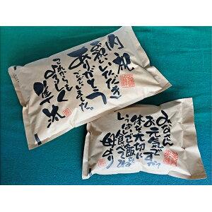 【ふるさと納税】オリジナルお便り米(白米)『井乃屋の字米10kg』 【お米】