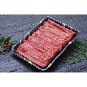 【ふるさと納税】E-3 特選黒毛和牛赤身肉(1.4キロ)【カット方法:しゃぶしゃぶ】