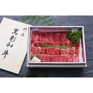 【ふるさと納税】F-4 特選黒毛和牛赤身肉(800g)【カット方法:焼肉】