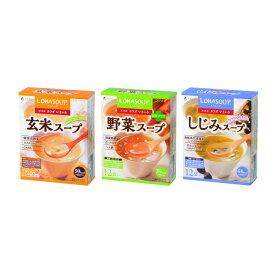 【ふるさと納税】G-24 ロハスープセット(玄米・野菜・しじみ)