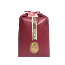 【ふるさと納税】H-24 無農薬栽培ミルキークイーン玄米 ※4.5キロ