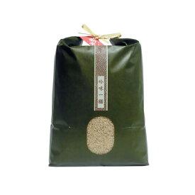 【ふるさと納税】H-25 無農薬栽培イセヒカリ玄米 ※4.5キロ