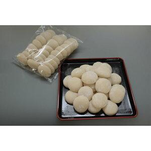 【ふるさと納税】H-86 【国産もち米使用】 小餅 (丸餅) 約2kg