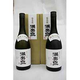 【ふるさと納税】157 純米大吟醸「満寿泉」