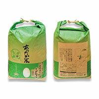 【ふるさと納税】256 あぐりたかのあったか米 コシヒカリ2 0kg