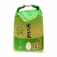 【ふるさと納税】255 あぐりたかのあったか米 2種類セット20kg(コシヒカリ10kg、きぬむすめ10kg)
