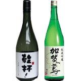 【ふるさと納税】20加藤登紀子ブランド酒・加賀鳶セット