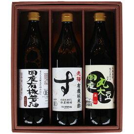 【ふるさと納税】328 国産有機醤油と有機純米酢詰め合わせ