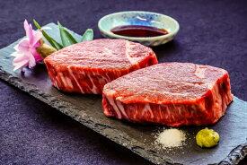 【ふるさと納税】578 神戸ビーフ牝牛限定シャトーブリアンステーキ