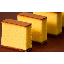 【ふるさと納税】文明堂 カステラセット 【菓子・スイーツ・和菓子・デザート】