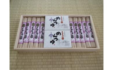 【ふるさと納税】C014 もちむぎ乾麺