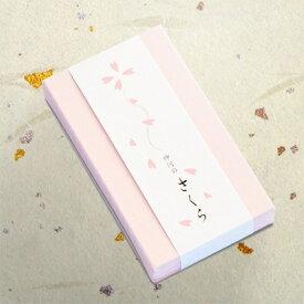 【ふるさと納税】神河町 桜の香りのお香 神河のさくら 2箱セット 香立て付き【1112536】