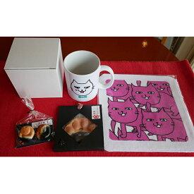 【ふるさと納税】<猫の食卓セット>マグカップ、にゃんこの箸置き、にゃんこの恵味、ミニタオル 【食器・マグカップ・雑貨・日用品・タオル・日用品】