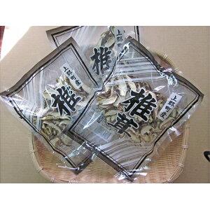 【ふるさと納税】乾しいたけスライス30g×3袋 【乾物・干し椎茸・干ししいたけ】