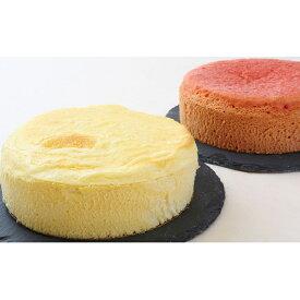 【ふるさと納税】 ちょびっと大きい5号サイズ スフレチーズケーキ 2個セット『プレーン&ビーツ』 【お菓子・チーズケーキ】