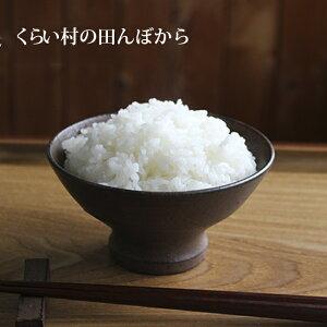 【ふるさと納税】【令和元年産】1等米 ヒノヒカリ 5kg 【お米・ヒノヒカリ】