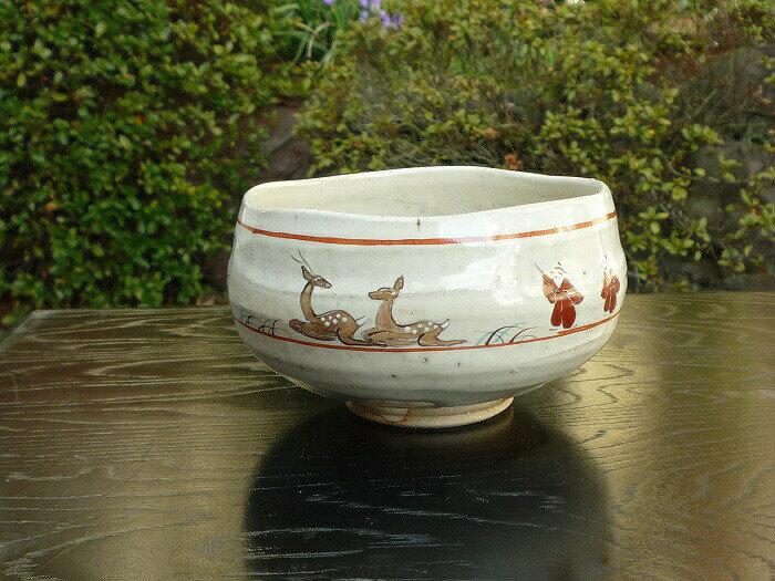 【ふるさと納税】C-15 赤膚焼 奈良絵抹茶茶碗「鹿」