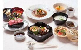 【ふるさと納税】G-26 四季亭 老舗旅館のレストラン昼食ペア食事券