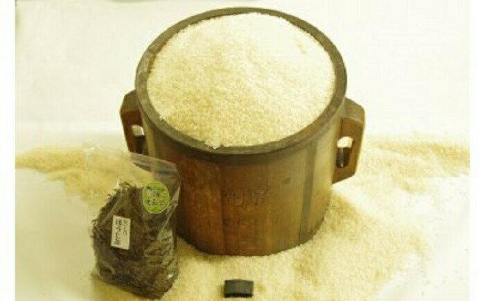【ふるさと納税】H-28 つげゆたか20kg・大和茶セット