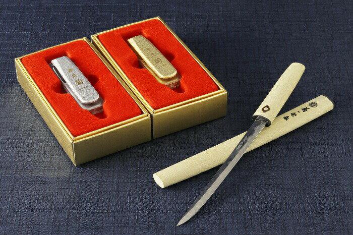 【ふるさと納税】H-31 菊一文珠四郎包永爪切り(金・銀)とペーパーナイフ