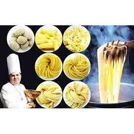 【ふるさと納税】「パスタ世界チャンピオンの生パスタ7種23食」 【麺類・パスタ・めん・セット・詰め合わせ】