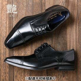 【ふるさと納税】倭イズム牛革マッケイパティーヌシューズYAP500(ブラック) 【ファッション・靴・シューズ・革製品・革靴】