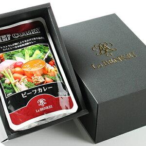 【ふるさと納税】ル・ベンケイ ビーフカレーギフトセット5パック入り 【惣菜・牛肉・お肉】