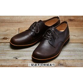 【ふるさと納税】KOTOKA コトカ 古都ラインKTO3001 チョコ(紳士靴) 【ファッション・靴・シューズ】