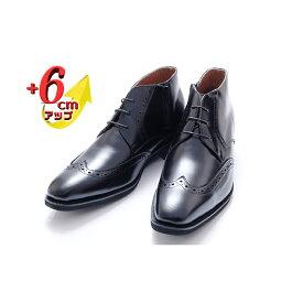 【ふるさと納税】ビジネスブーツ 本革 革靴 紳士靴 ウイングチップ 6cmアップ シークレットブーツ No.1302 ブラック 【雑貨・日用品・ビジネスブーツ・本革・ブーツ・シークレットブーツ】