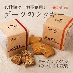 【ふるさと納税】デーツクッキー6箱【砂糖不使用】