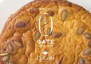 【ふるさと納税】デーツチーズケーキ&デーツクッキー2箱【冷凍発送】(砂糖不使用)