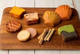 【ふるさと納税】お野菜の焼き菓子ギフト19種【奈良県産小麦粉使用】