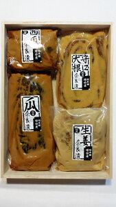 【ふるさと納税】奈良漬 木箱詰(瓜1本、西瓜2個、守口大根1本、生姜4つ)