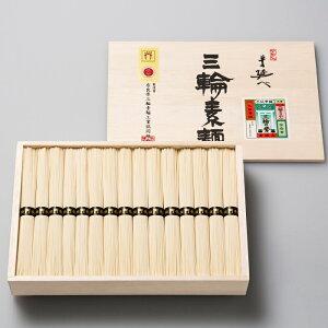 【ふるさと納税】三輪素麺 誉 1,500g(50g×30束)M-3