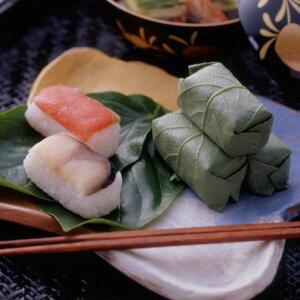 【ふるさと納税】柿の葉すし鯖・鮭詰め合わせ(18個入)※北海道、沖縄、青森、秋田、離島地域へのお届け不可