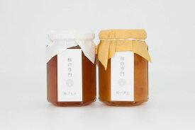【ふるさと納税】柿バター3本 柿ジャム3本セット