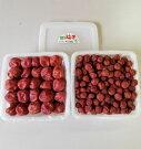 有機栽培南高しそ漬け梅干1kg、小梅しそ漬け梅干1kg