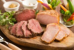 【ふるさと納税】大和牛とヤマトポークのロースト食べ比べ 計約500g◆ソース付き