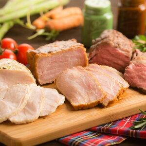 【ふるさと納税】牛と鶏と豚のロースト食べ比べ 計約600g ◆ソース付き