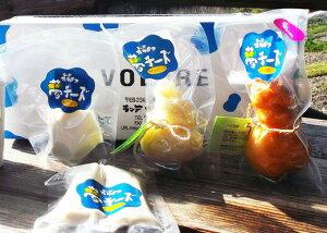 【ふるさと納税】(冷蔵)ラッテたかまつ チーズ 4種てんこもりセット/モッツアレラ ストリング カチョカバロ 燻製