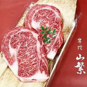 【ふるさと納税】(チルド)宇陀牛 黒毛和牛 特選ロース 厚切ステーキ 4枚入約2kg