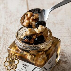 【ふるさと納税】【むろうはちみつ】黒豆とくるみの蜂蜜漬け / 奈良産純粋はちみつ使用 国産