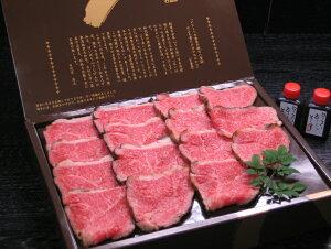 【ふるさと納税】(冷凍)大和榛原牛 ローストビーフ600g