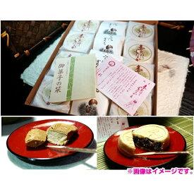 【ふるさと納税】赤たてもなか・宇陀育ち詰合せ / 和菓子 焼菓子 スイーツ 最中 モナカ 奈良県 特産