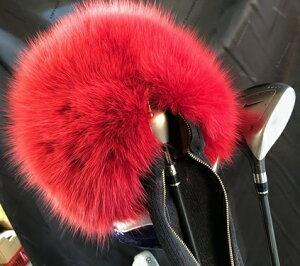 【ふるさと納税】ゴルフ ヘッドカバー ドライバー用 シャドー フォックス 染 ボルドー /特許出願中の縫製技術 毛皮