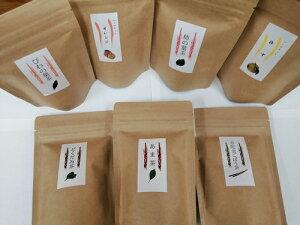 【ふるさと納税】有機栽培 健康 お茶 7種類セット/ オーガニック ゆず 柿 オレンジ びわ どくだみ 甘茶 ごぼう