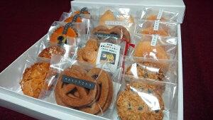 【ふるさと納税】ケーキ工房菜の花 無添加 信貴山寅クッキーと焼菓子(中)